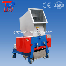 Sale Shredder machine lower capacity small plastic bottle crusher at Alibaba