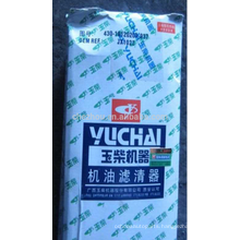 YUCHAI FUEL FILTER 150-1105020A 150-1105020A-937 CX1011 CX1011A/430-1012020A-937