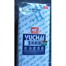 YUCHAI FUEL FILTER 150-1105020A 150-1105020A-937 CX1011 CX1011A / 430-1012020A-937