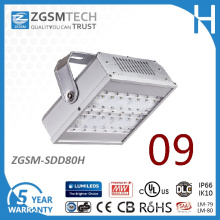 Top Quality LED Tunnel Light 80W for Cave and Tunnel Lighting