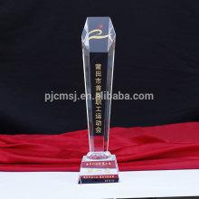 Trofeo de premio de cristal personalizado de calidad superior de precio adecuado