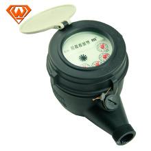 Rotary-vane Vertical-type Water meter DN25