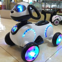 Electric Astrodog Baby Kids Electric Space Dog Motorcycle for Children