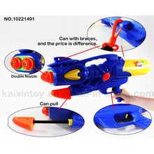 High Grade Plastic Double Nozzle Gun 69cm Big Water Gun (10221491)