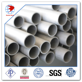 A312 316L round seamless stainless steel pipe