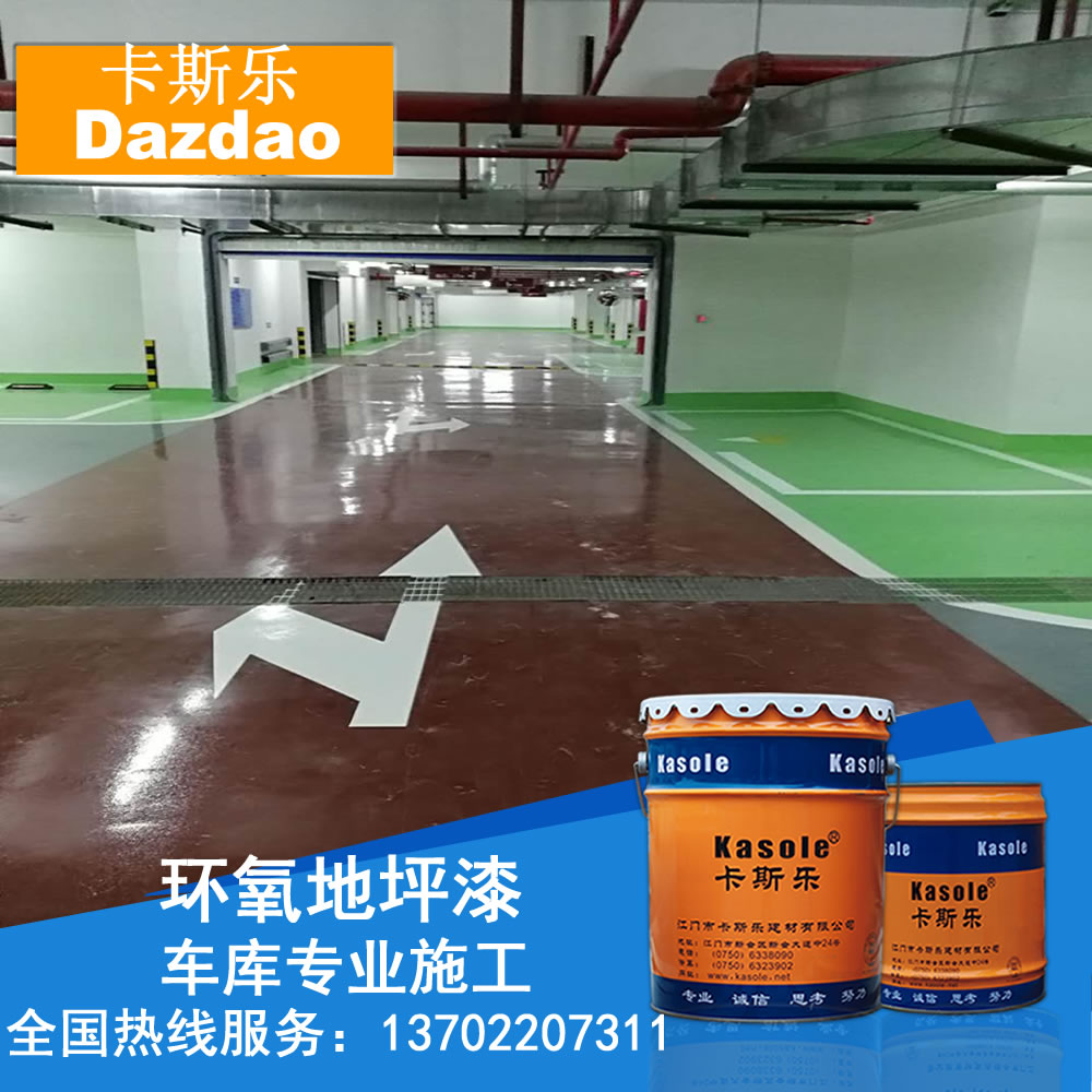 Composite Wear Resistant Epoxy Floor