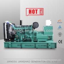 El generador de poder diesel 480kw fijó el generador volvo de la energía eléctrica 600kva para la venta
