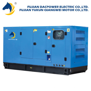 The best selling professional Excellent quality low price diesel generator 52 kva