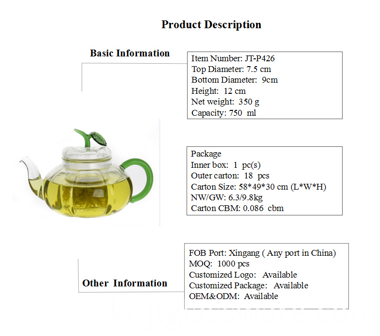 Lead Free Glass Teapot