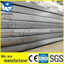 MS tubo de acero de sección hueca / tubo cuadrado para puerta