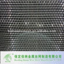 1/4 дюймовая сетка 24-дюймовая высокая x 5 футов длинная ткань оборудования