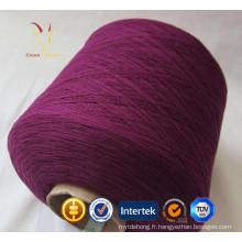 Achetez 100 Pure laine mérinos long laine