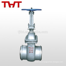 water gate valve socket weld cad drawings