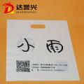 Custom Logo Printing White Die Cut Bag