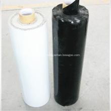 Gas PIpeline Anticorrosive Tape