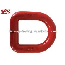G80 Welded D Ring