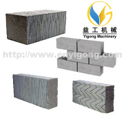 AAC Block Machinery for Construction & Real Estate