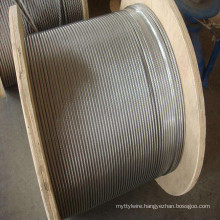steel wire rope with iwc core .