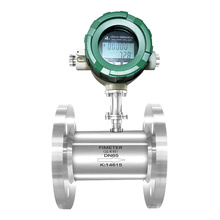 LWGY-C Turbine flow meter sensor install,use and modulation(Li-battery, with 4-20mA signal output