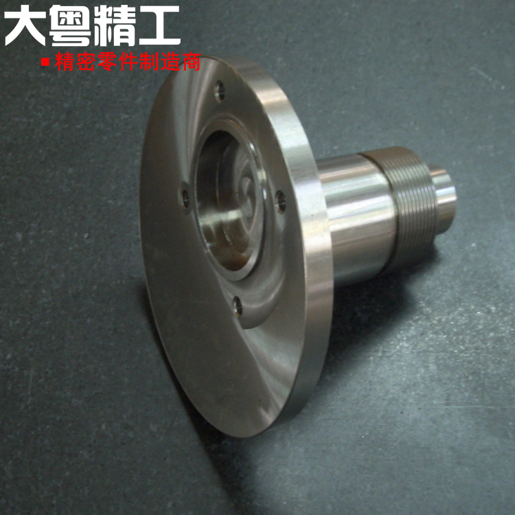 Manufacturer Of Eccentric Sleeve And Eccentric Shaft