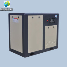 37KW/50HP Rotary Screw Type Air Compressor