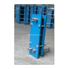 Intercambiador de calor de placa pequeña, placa de acero inoxidable, intercambiador de calor tipo junta (JQ1)