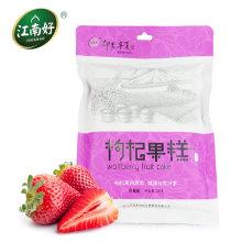 Gâteau aux fruits Wolfberry Gâteau aux fraises Sucreries aux bonbons doux