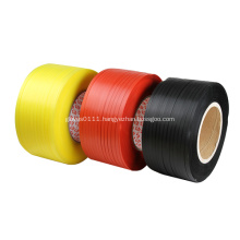 poly box packaging strapping tape