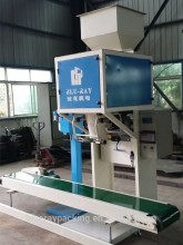 Best-selling semi-automatic blended fertilizer packing machine/granule fertilizer packing machinery
