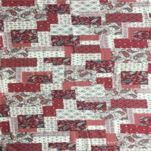 Вискозная ткань с принтом