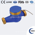 XDO-PDRRWM-15-25 hot sale 15mm prepaid water meter for sale