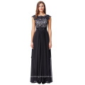 Kate Kasin Cap Sleeve V-Back Lace Chiffon Long Evening Prom Party Dress KK000167-1
