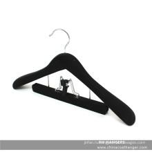 Мягкая отделка черная Деревянная вешалка с зажимом для брюки / юбки