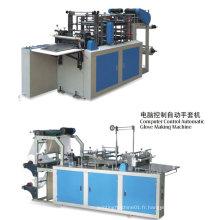 Machine de fabrication de sacs à gants de contrôle informatique (FM-DHB-600A)
