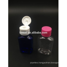 30ml flat shape bottle cap bottle plastic bottle with cap