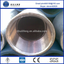 best quality hot sale steel couplings