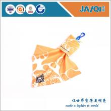 Eyeglass Lens Cleaning Cloth with Keychain