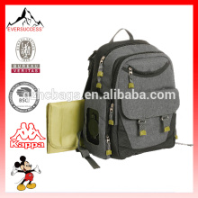 Nuevo diseño de la bolsa de pañales mochila de viaje al aire libre delicioso bolso de la momia al aire libre cochecito de bebé bolsa de viaje (ES-Z363)