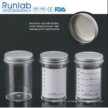 Одобренные FDA и CE контейнеры емкостью 100 мл с металлической герметичной крышкой с инертным вкладышем