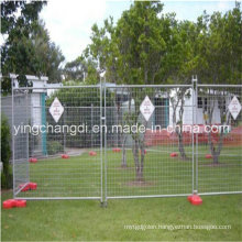 China Supplier - Construction Site Welded Galvanized Temporary Fencing