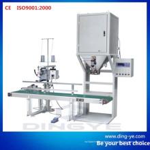 Электронный количественный весовой дозатор (серия Dycs-50 / Dycs-100)