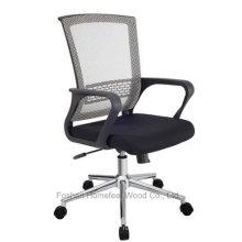 Cadeira de tarefa moderna de treinamento de visitantes do Mesh do Rotary Office (HF-CH002B)
