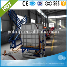 sell agricultural machinery boom sprayer