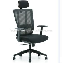 приятный дизайн, высокая спинка офисного кресла