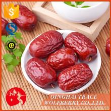 Свободный образец сушеных красных ююбов, сушеных продуктов красной даты