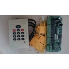 Controlador de tarjeta de identificación ascensor, controlador de ascensor (ID0950)