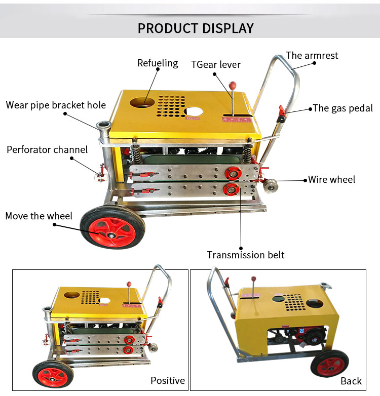 Cable Tractor Product Display