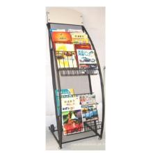Brochurse Display (SLL07-M005)
