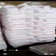 PVC Paste Resin P450 Für Tapeten