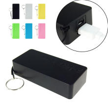 Promotion Cheap Mini Portable Power Bank 5600mAh with Keyring